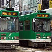 REPORTループ化された札幌市電
