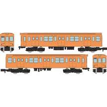 鉄道コレクション営団地下鉄2000形2両セット