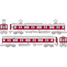 鉄コレ近畿日本鉄道9000系(現行仕様)2両セット