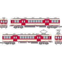 鉄道コレクション神戸電鉄1300形(非冷房)2両セット