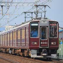 阪急8000系8001編成が試運転