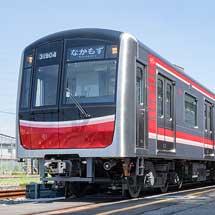 大阪市交通局,3月24日に御堂筋線・中央線でダイヤ改正を実施
