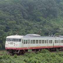 岡山電車区117系E04編成が網干総合車両所へ