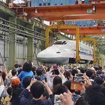 『新幹線なるほど発見デー』開催