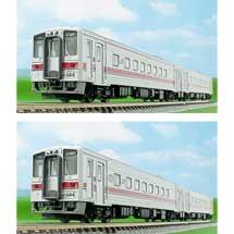 鉄コレ JRキハ54 500番代留萌本線 2両セット/宗谷本線 2両セット