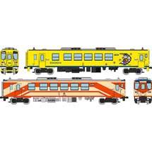 鉄道コレクション島原鉄道キハ2500形(標準塗装・復刻塗装)2両セット