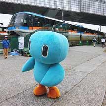 『東京モノレールまつり』開催