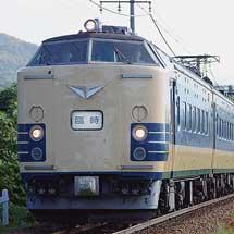583系が団体臨時列車で長野へ