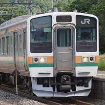 上越線・吾妻線で211系の営業運転開始