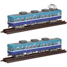 鉄道コレクション銚子電気鉄道3000形2両セット