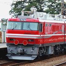 EH800-17が甲種輸送される
