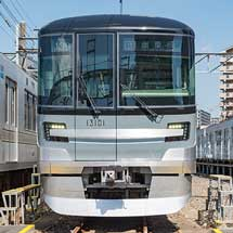 東京メトロ,南北線などで「時差Bizトレイン」を7月下旬に運転