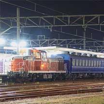 東武鉄道向け12系・14系客車の試運転が行なわれる