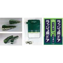 京阪電気鉄道「5000系45周年記念オリジナルグッズ」発売