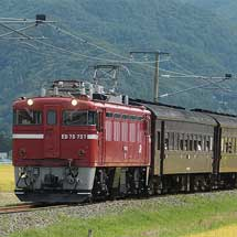 """磐越西線で""""レトロ会津まつり号""""運転"""