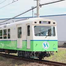 四日市あすなろう鉄道で新260系第2編成の試乗会