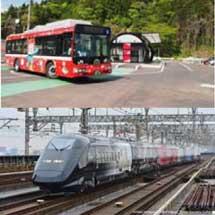 「気仙沼線/大船渡線BRT」が「グッドデザイン・ベスト100」を受賞