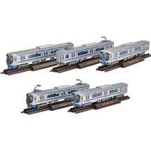 鉄道コレクション 西日本鉄道3000形2両セット/3両セット