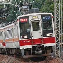 野岩鉄道開業30周年記念ツアーの臨時列車運転