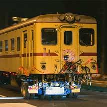 キハ2004が平成筑豊鉄道へ向けて輸送される