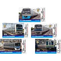 北総鉄道「2016鉄道の日記念乗車券」発売