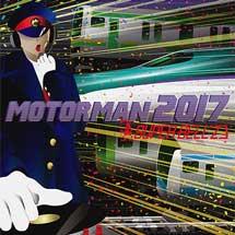 CDMOTOR MAN 2017