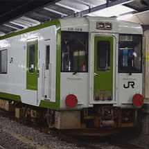 キハ110-108が長野へ