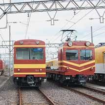 『きんてつ鉄道まつり2016in五位堂・高安』開催