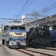『高崎鉄道ふれあいデー』開催