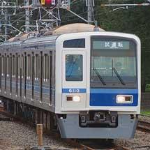 西武6000系6110編成が試運転