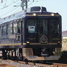 近鉄 16200系を使用したブライダルトレイン運転