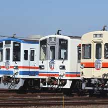 関東鉄道『水海道車両基地公開イベント』が2年ぶりに開催される