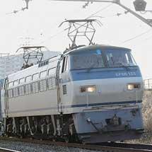 京浜急行新1000形16次車が甲種輸送される