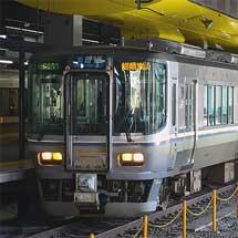 山陰本線(嵯峨野線)で多客対応臨時列車運転