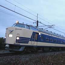 583系が早朝の白新線を走る
