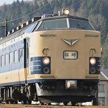 583系が越後湯沢へ