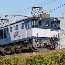 DF200-223が吹田へ