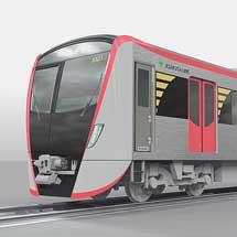 総合車両製作所,東京都交通局5500形の製造を開始