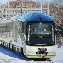 E001形「TRAIN SUITE 四季島」が北海道へ