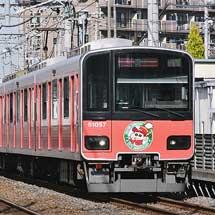 東武50050系「クレヨンしんちゃんラッピングトレイン〜ネネちゃんデザイン〜」運転開始
