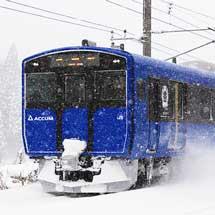 EV-E801系「ACCUM」が奥羽本線で試運転