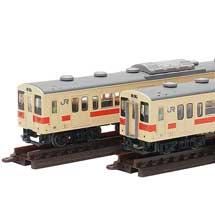 鉄コレJR105系 桜井線・和歌山線(W05編成・和歌山色)2両セット