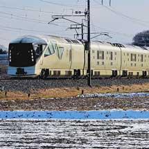 E001形「TRAIN SUITE 四季島」が青い森鉄道線内で日中試運転