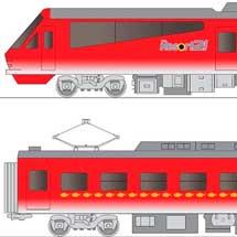 「リゾート21・地域プロモーション電車」,2017年2月から運転開始