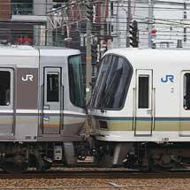 221系・223系・225系に見るJR西日本 近郊形電車の「併結」と「組込み」