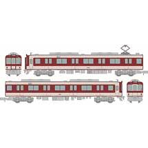 鉄道コレクション 近畿日本鉄道900系(冷房車)2両セット