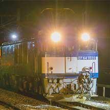 篠ノ井線でEF64形1000番台の四重連単機が走る