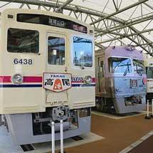 京王れーるランドで『正月車両展示イベント』
