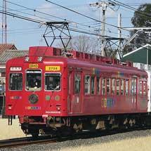 和歌山電鐵で「たま+おも電車」の試運転