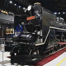 """鉄道博物館 C57 135に""""はつかり""""ヘッドマーク"""